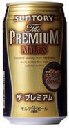Premium20malts